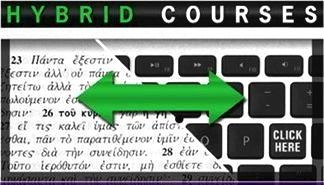 On the internet and hybrid courses to the requirements of the