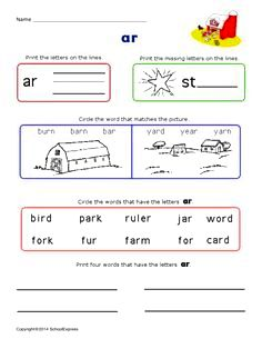 Schoolexpress.com - 19000+ free worksheets, make your own worksheets, games. Interesting site